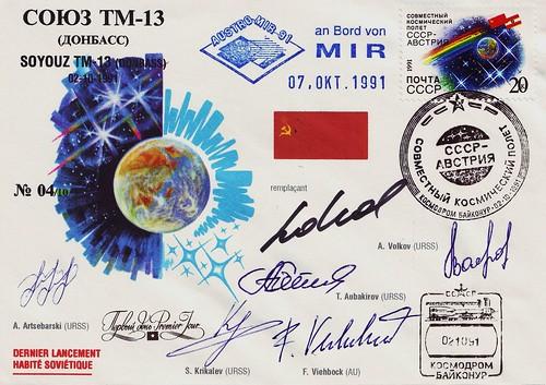 25 mars 1992 / 2 cosmonautes changent de nationalité / Sergueï Krikalev et Alexandre Volkov 3379874519_52c2407739