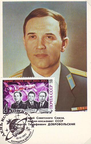 SOYOUZ 11 / SOYUZ 11 / DOBROVOLSKI VOLKOV PATSAIEV