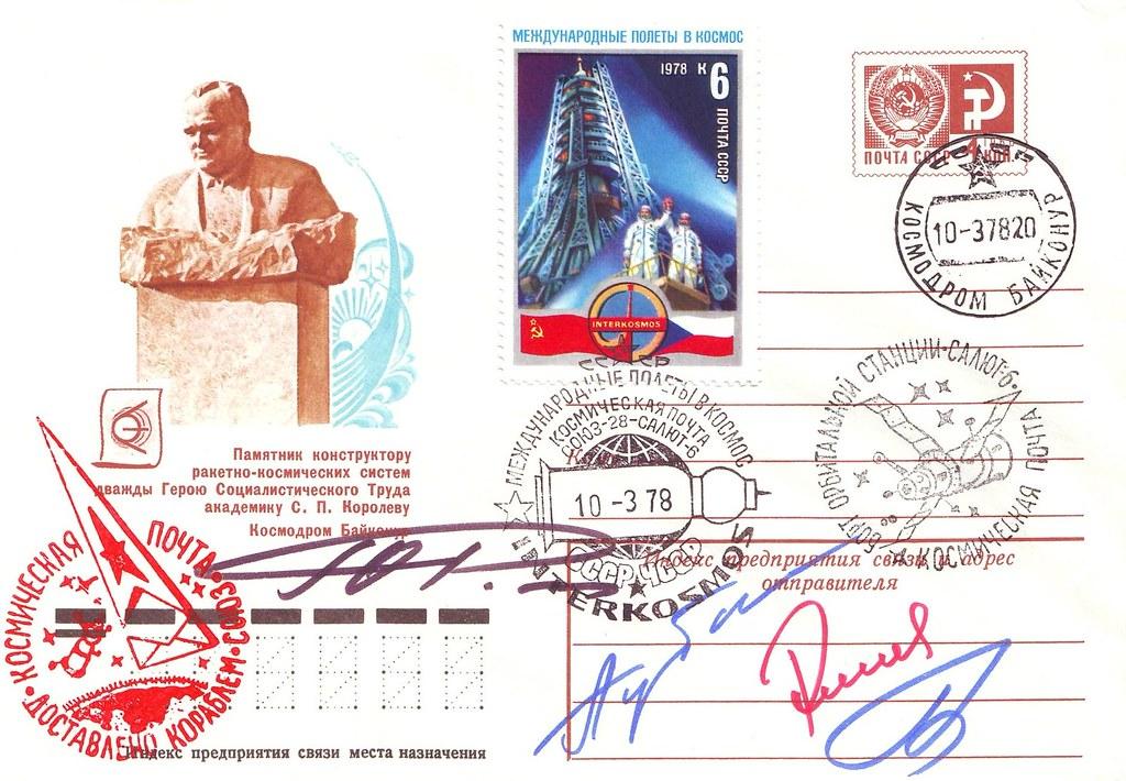 2 Mars 1978 / SOYOUZ 28 / 1ère Mission Interkosmos et 1er non russe ou américain dans l'espace 3277793446_172bb64b43_b