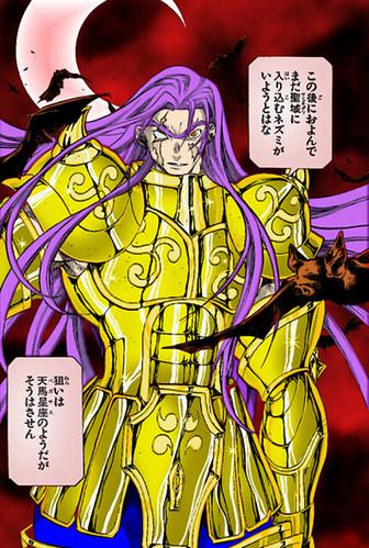 ¿Qué armadura de Tauro del anime es la que más te gusta? 3815035227_71a4a9bea7