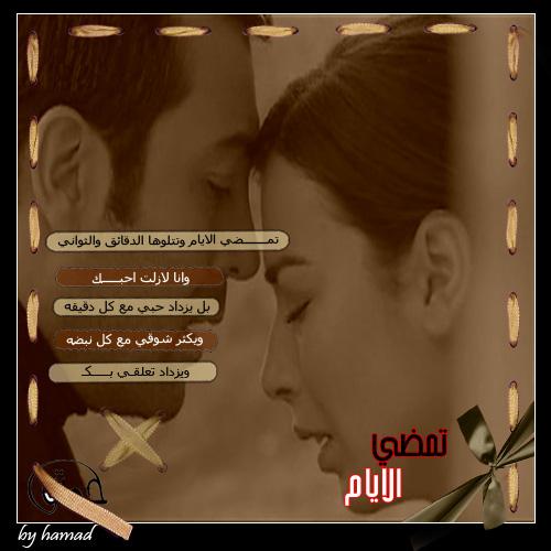 رسالة من نار 3221638969_7aafdd89d3