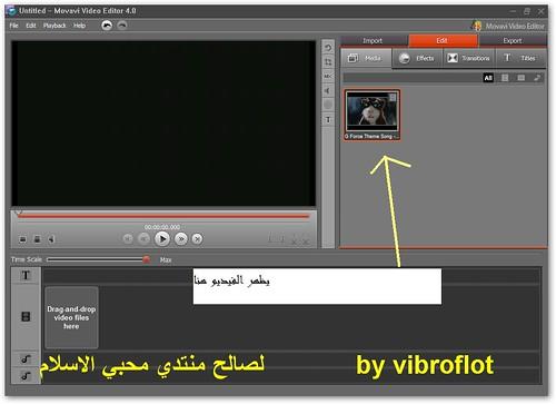 عدل براحتك في الفيديو  برنامج خطييييييييييييير 3976204105_5740320ac8