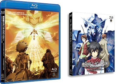 [ANIME] Mobile Suit Gundam 00 Special Edition 3997601016_fe4720c7f7_o
