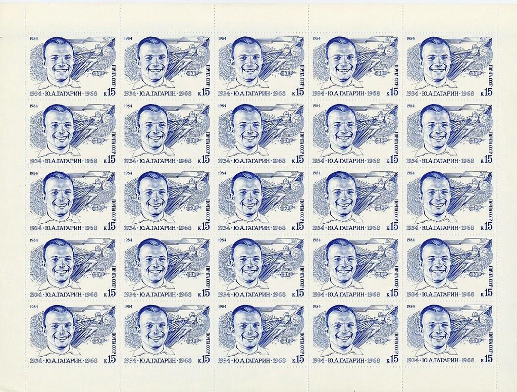 Des timbres pour le 75ème anniversaire de la naissance de Gagarine 3320536139_6db092cfb6_b