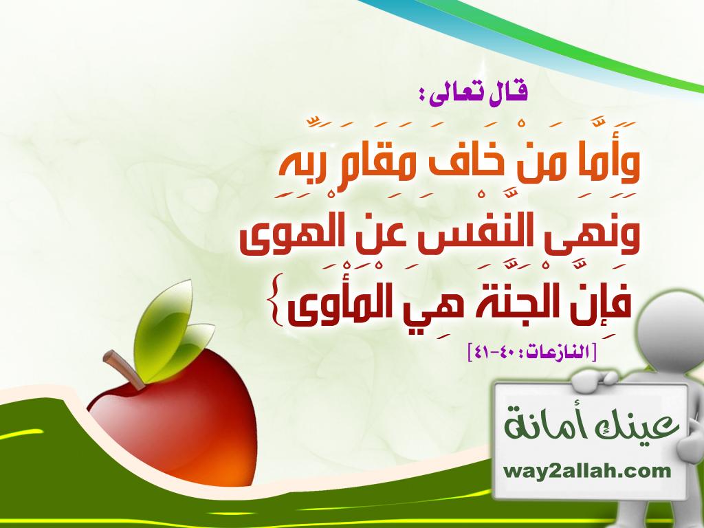 حملة عيـــــنك أمانة  3489769984_9903f4db2e_o