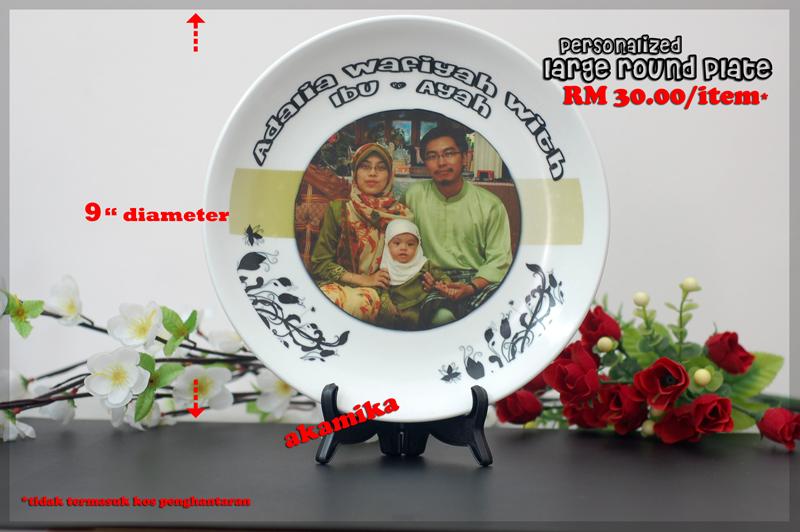 Cetak gambar/design atas mug, pinggan atau gift 3507605184_a5582540de_o