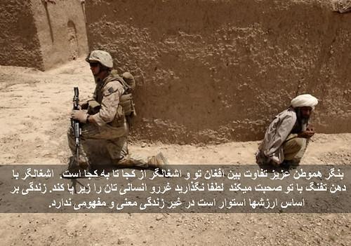 """""""la guerre est ingagnable dans ce pays"""" - Page 2 3521740799_25e4455ea0"""