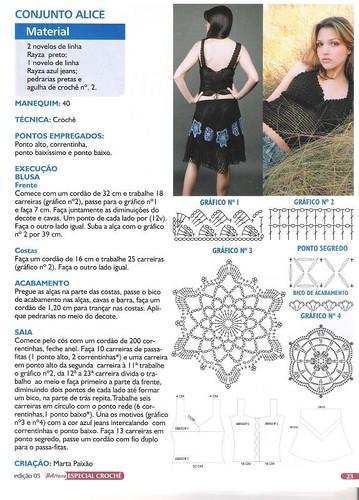 Các mẫu móc khác... - Page 3 3509704160_89b89a601b