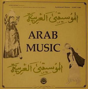 Arapska muzika 3549693780_a243f84dc9_o