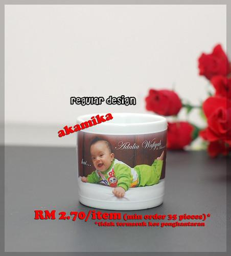 Cetak gambar/design atas mug, pinggan atau gift 3504215917_94d0a6f171