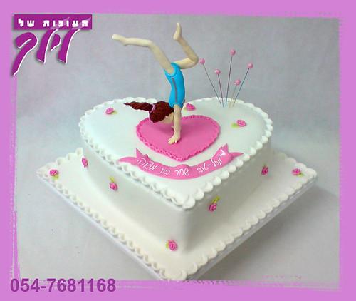 Aliya Mustafina 3659452501_fa53736cc7