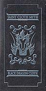 [Imagens] Cisne e Dragão Negro. 9372141464_aec2c406f3_m