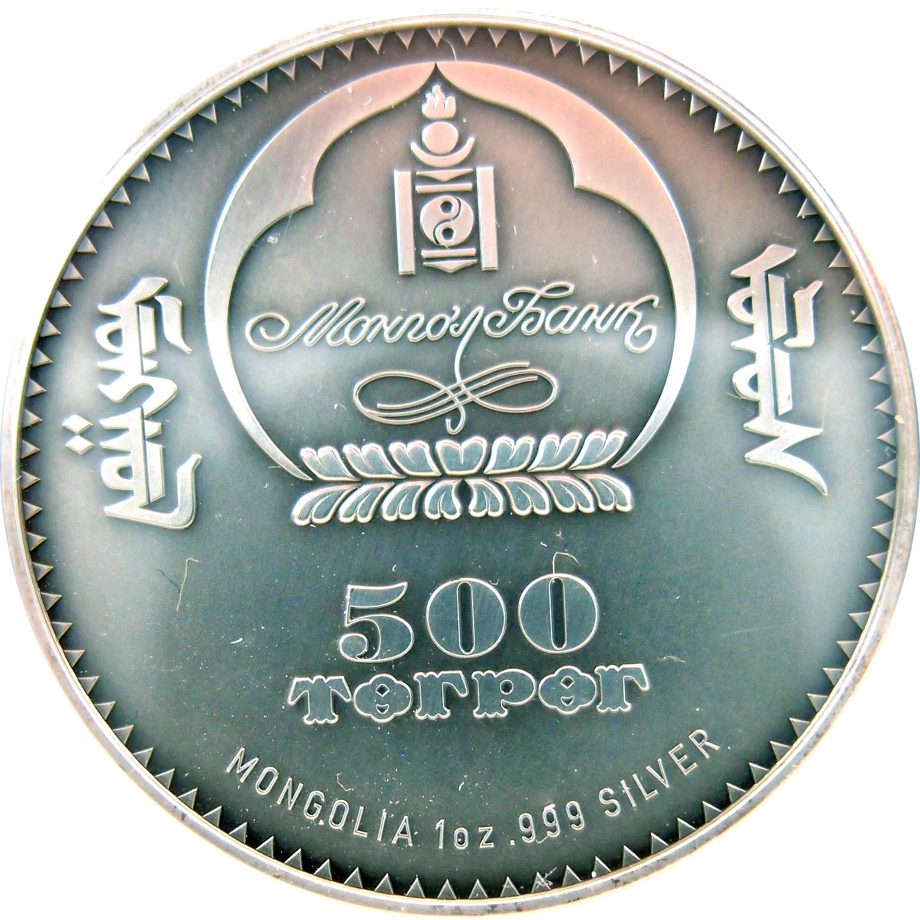 500 Tugrik 2012 Mongolia (Long-eared Hedgehog) Erizo de orejas largas 9406323399_0ed95376b1_o