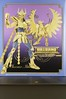 [Imagens] Saint Cloth Myth Ikki de Fênix V1 Gold Limited 10975848214_fbf4bafd4a_t