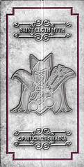 [Imagens] Shaina de Ophiuchus & Cassius 9563007855_bb14915ec4_m