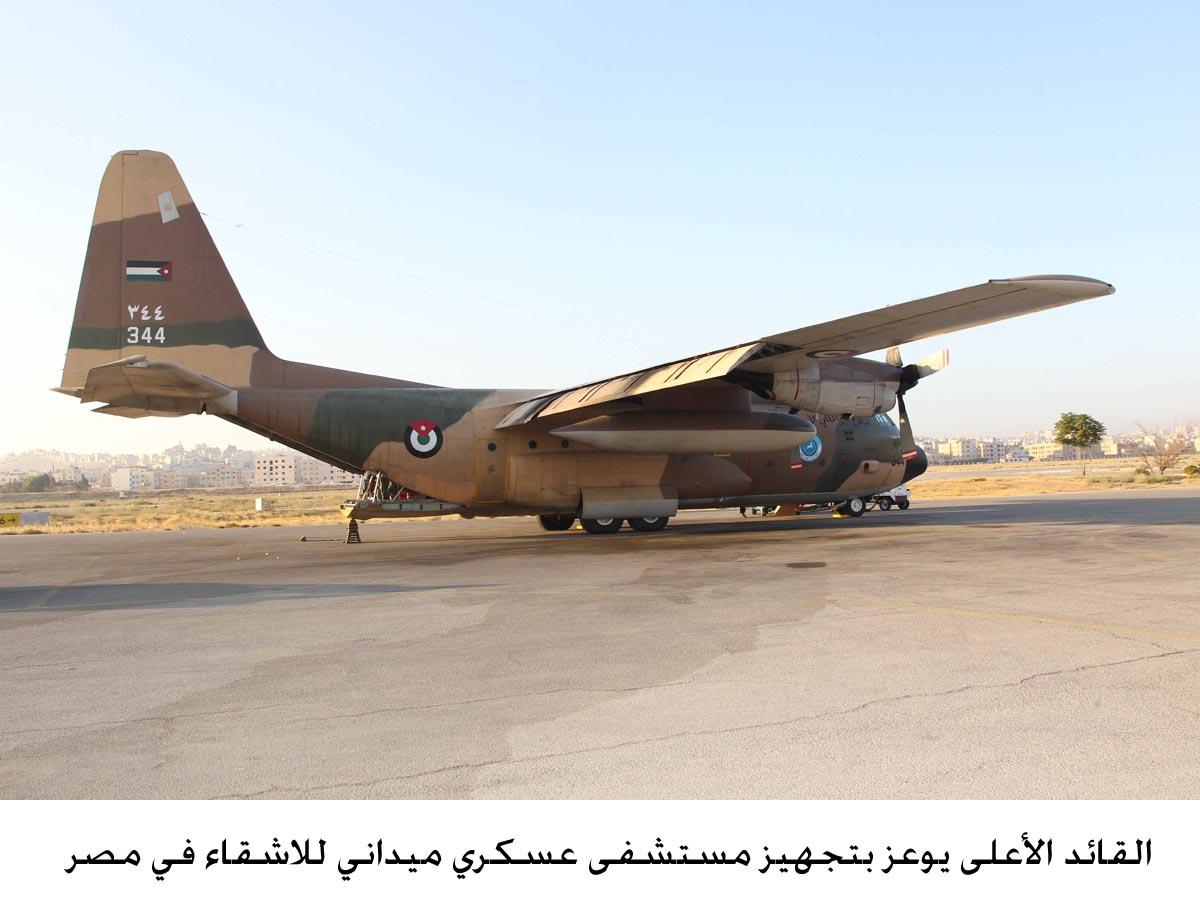 Armée Jordanienne/Jordanian Armed Forces - Page 13 9683965998_5316eac084_o