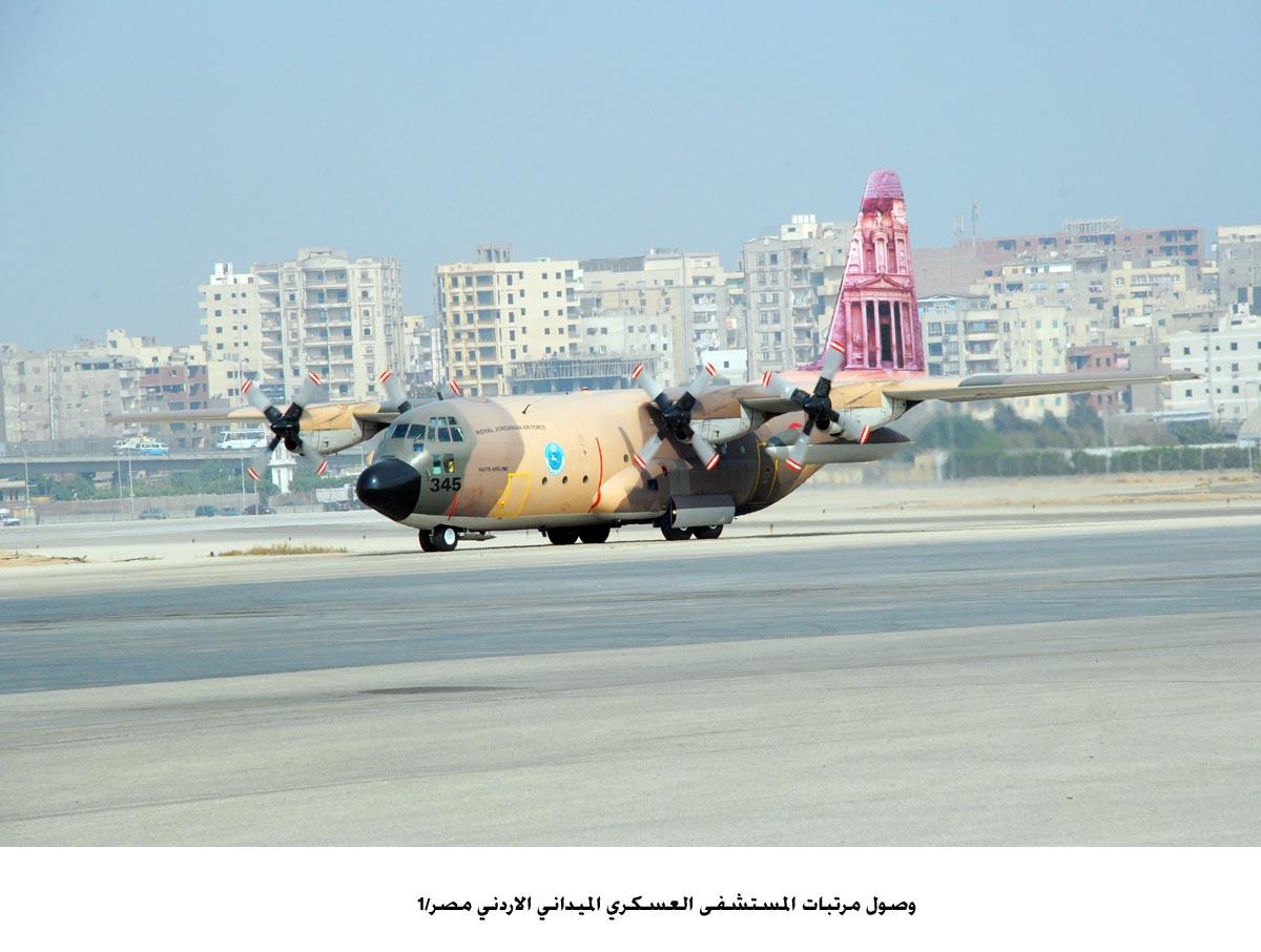 Armée Jordanienne/Jordanian Armed Forces - Page 13 9718270930_866abca44c_o