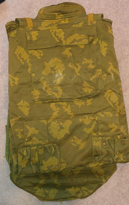 6B5-15 Body Armor Vest from 1992 8860975857_0a4781e7ec_b