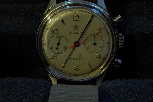 Seagull 1963 reçue... 4497653360_0ab6586a99