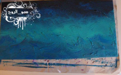 لوحة  Abstract ستايل بحري 4696417542_d5675e42c1