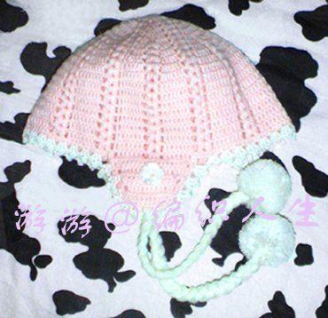 đan đồ cho Baby (huongman) - Page 3 4433495073_9cacf1fdd6_o