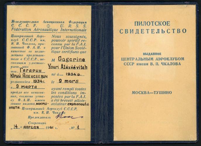 50 ème anniversaire Vol Gagarine 4453164865_886c2def6e_o