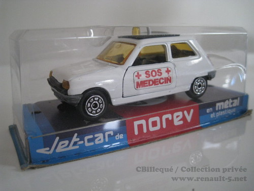 [renault_5] Ma Collection de 5... 4489110433_3cdeb0facf