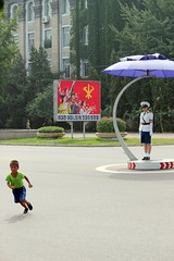 MORE PTG PHOTOS from Ray Cunningham - DPRK trip August 2010 4921753207_9f92e9fd26_m