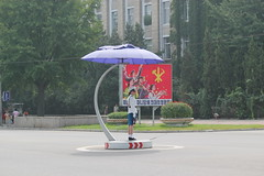 MORE PTG PHOTOS from Ray Cunningham - DPRK trip August 2010 4930975266_ee272c408c_m