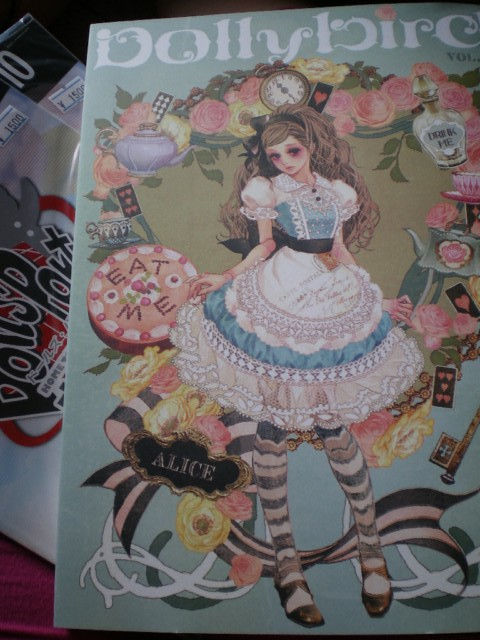 [Livres couture] Dolly Dolly/Dolly Bird , up DB16 p.3 - Page 3 4852358280_1fb58c411a_b