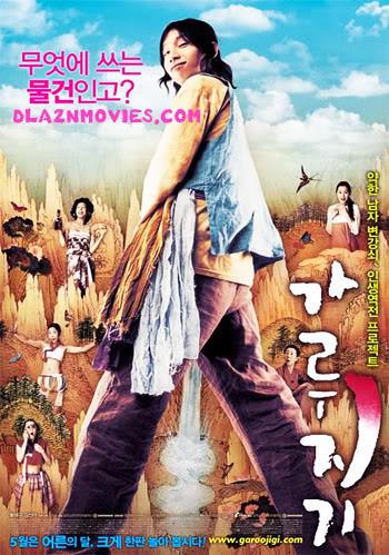 [Korea] Legendary Libido - Của Quý Huyền Thoại 18+ 5101556957_f9261a7649