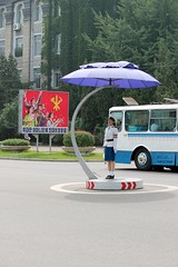 MORE PTG PHOTOS from Ray Cunningham - DPRK trip August 2010 4922423930_cdabfce879_m