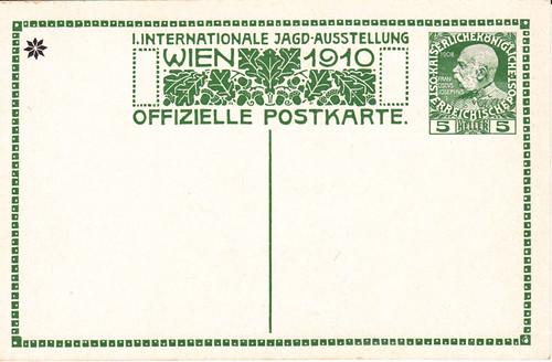 Postkarten - Gelegenheitsausgaben 4753931472_d996201299