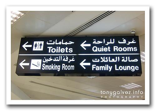 Aeroporto de Doha 5170280274_6e85edc28e