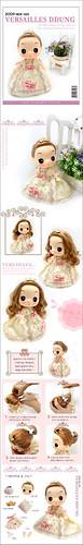 Petite revue des poupées Lady Oscar 4753755857_1631e5f86d