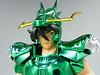 [Imagens] Shiryu de Dragão V1 5196675816_73fb36c782_t