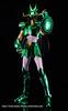 [Imagens] Shiryu de Dragão V1 5206478894_536e40dfcf_t