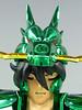 [Imagens] Shiryu de Dragão V1 5196074547_f92ef74824_t