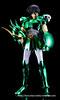 [Imagens] Shiryu de Dragão V1 5206478960_a93e373592_t