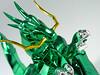 [Imagens] Shiryu de Dragão V1 5196676574_8abca2e6ab_t