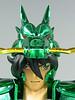 [Imagens] Shiryu de Dragão V1 5196074475_cca89610ec_t