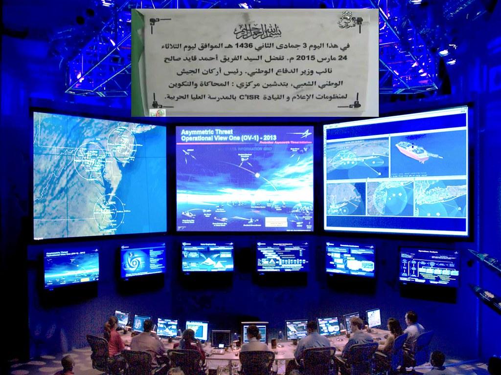 الجزائر تحصل على نظام قيادة و سيطرة C5i من شركة رايثون الأمريكيّة - صفحة 2 35530658386_e84aa1ce92_b