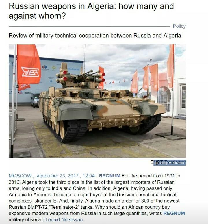الجزائر سوف تتسلم BMPT Terminator 2 بداية من 2018  37007459520_60be0d7c11_b