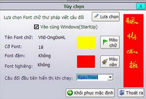 Trang trí desktop đón Tết  5344194651_9830310a40