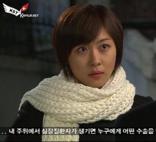 scarf in Secret Garden drama
