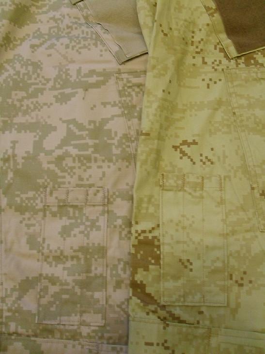 Croatia Uniform test samples digitals 5420733364_b33e98a50d_b
