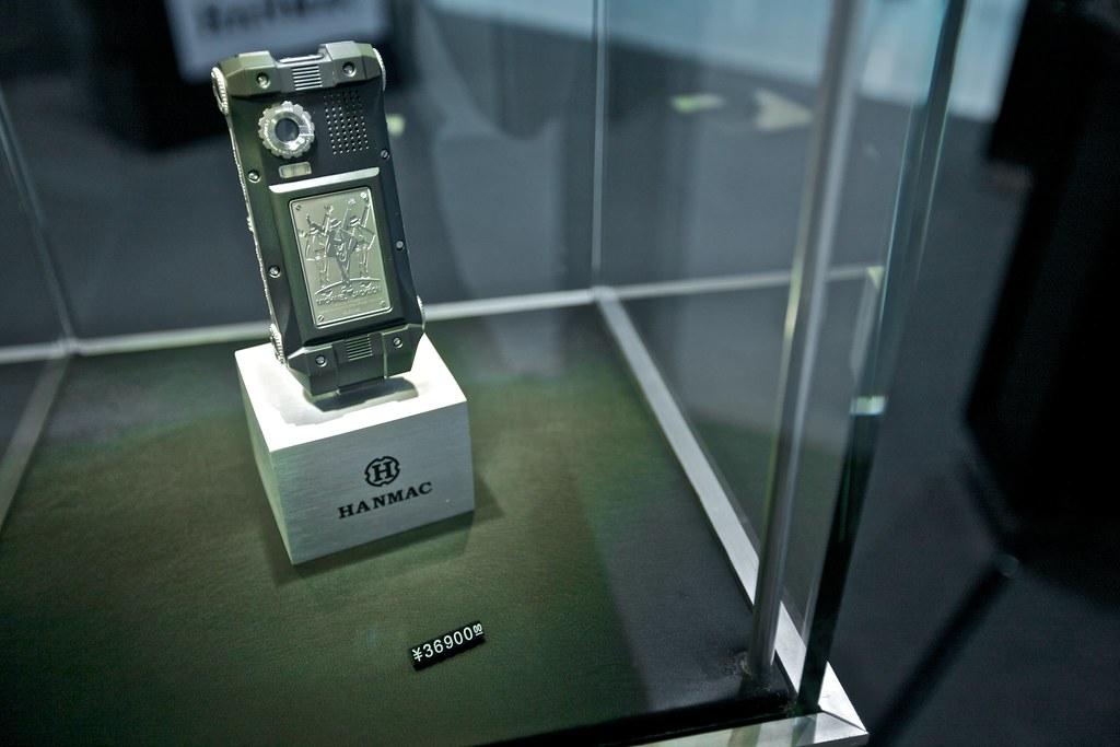 """Hanmac fabbrica un cellulare dedicato a MJ: """"Michael Jackson 51th"""" 5284229754_2f356b7a8f_b"""