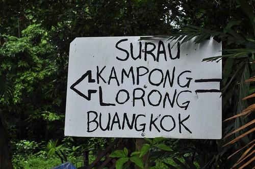 3.1.2011 [Monday day-off-in-lieu ride] Kampong Buangkok and Matilda house 5285720082_7b68b92b20