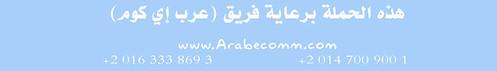 افضل وكالة توظيف فى مصر والشرق الاوسط 5901041268_2c415971fd