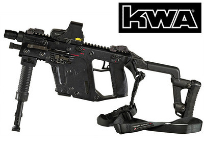 My KWA Kriss Vector, dual tone color, Black and Krylon Sand 7415292164_9db9be88e9